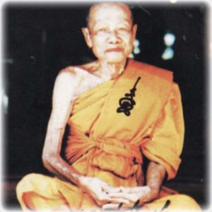 Biography of Luang Por Hyord (Wat Gaew Jaroen)