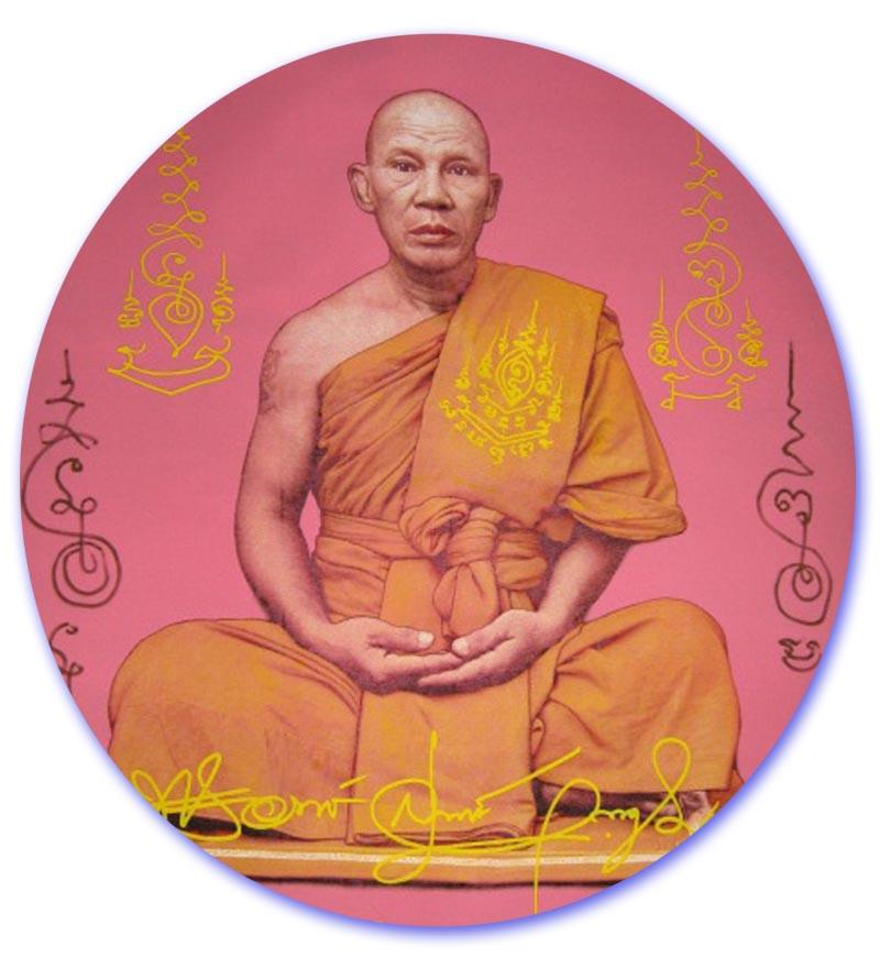 Luang Por Supot - Wat Sri Song Tam