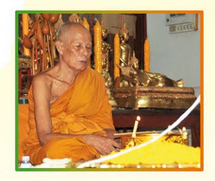Luang Phu Tan Juea
