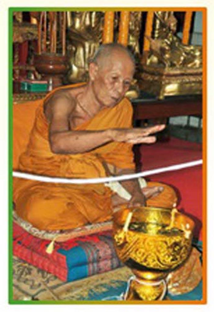 Luang Phor Tan Jao Khun Juea