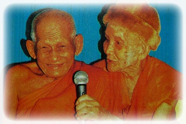 Luang Phu Yen