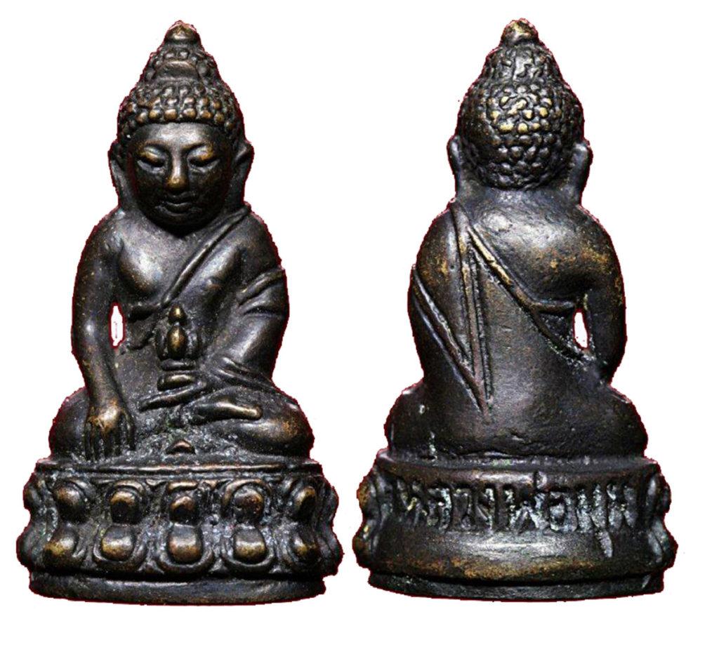Pra Chaiyawat 2512 BE Luang Por Mum