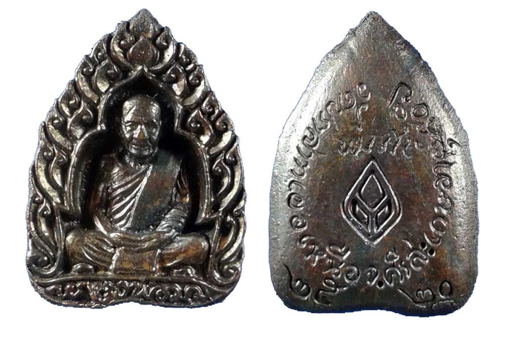 Rian Dork Bua Bangkok Bank Edition Amulet Luang Por Mum