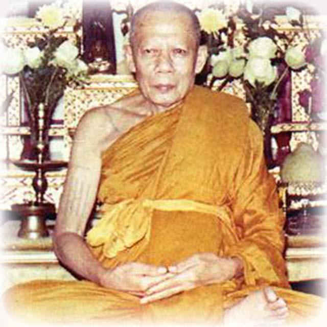 Luang Phu Lampoo