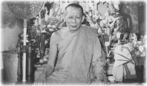 Luang Phu Lampoo Wat Bang Khun Prohm